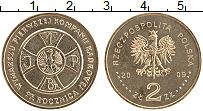 Изображение Монеты Польша 2 злотых 2009 Латунь UNC- 95 лет марша Первой