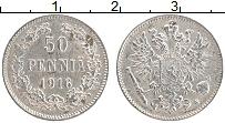 Изображение Монеты 1894 – 1917 Николай II 50 пенни 1916 Серебро XF S