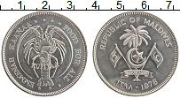 Изображение Монеты Мальдивы 5 руфий 1978 Медно-никель UNC- ФАО