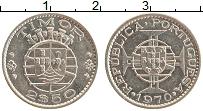 Изображение Монеты Азия Тимор 2,5 эскудо 1970 Серебро XF