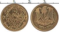 Изображение Монеты Сирия 5 пиастров 1979 Латунь XF