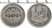 Продать Монеты Сирия 1 фунт 1979 Медно-никель