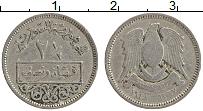 Изображение Монеты Сирия 2 1/2 пиастра 1948 Медно-никель VF