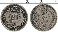 Изображение Монеты Иордания 20 филс 1949 Медно-никель VF