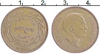Изображение Монеты Иордания 25 филс 1977 Медно-никель VF