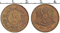 Изображение Монеты Сирия 10 пиастр 1979 Латунь XF