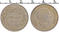 Изображение Монеты Иордания 50 филс 1977 Бронза XF