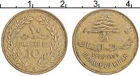 Изображение Монеты Ливан 10 пиастр 1972 Латунь XF