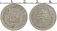 Изображение Монеты Ливан 10 пиастр 1961 Медно-никель XF