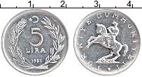 Изображение Монеты Турция 5 лир 1981 Алюминий XF Кемаль Ататюрк