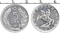 Изображение Монеты Турция 5 лир 1981 Алюминий XF Ататюрк