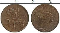 Изображение Монеты Турция 5 куруш 1962 Бронза XF ФАО