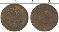 Изображение Монеты Турция 5 куруш 1965 Бронза XF ФАО