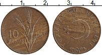 Изображение Монеты Турция 10 куруш 1967 Бронза XF