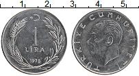 Изображение Монеты Турция 1 лира 1973 Бронза XF Кемаль Ататюрк