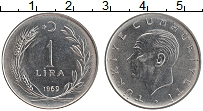 Изображение Монеты Турция 1 лира 1969 Бронза XF