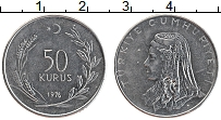 Изображение Монеты Турция 50 куруш 1976 Бронза XF