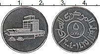 Изображение Монеты Йемен 5 риалов 2004 Медно-никель UNC-