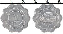 Продать Монеты Йемен 10 филс 1981 Алюминий