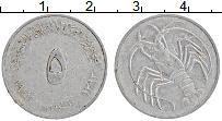 Изображение Монеты Йемен 5 филс 1973 Алюминий XF
