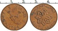 Изображение Монеты Южная Аравия 5 филс 1964 Бронза XF