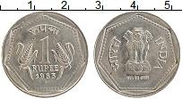Изображение Монеты Индия 1 рупия 1983 Медно-никель XF