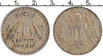 Изображение Монеты Индия 1 рупия 1981 Медно-никель XF