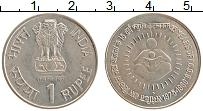 Изображение Монеты Индия 1 рупия 1990 Медно-никель XF 15 лет ICDS Организа