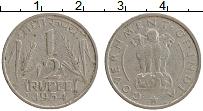 Изображение Монеты Индия 1/2 рупии 1954 Медно-никель XF