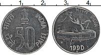 Изображение Монеты Индия 50 пайс 1990 Медно-никель XF Здание Парламента в