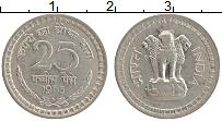Изображение Монеты Индия 25 пайс 1965 Медно-никель XF