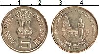 Изображение Монеты Индия 5 рупий 2010 Латунь UNC- 1000 лет храму Браха