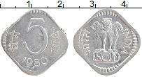 Изображение Монеты Индия 5 пайс 1980 Алюминий XF