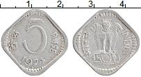 Изображение Монеты Индия 5 пайс 1974 Алюминий XF