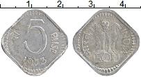 Изображение Монеты Индия 5 пайс 1973 Алюминий XF
