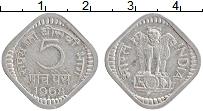 Изображение Монеты Индия 5 пайс 1968 Алюминий XF