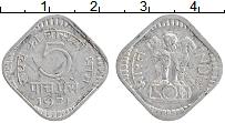 Изображение Монеты Индия 5 пайс 1971 Алюминий XF