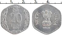 Изображение Монеты Индия 20 пайс 1990 Алюминий UNC-