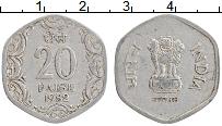 Изображение Монеты Индия 20 пайс 1982 Алюминий XF