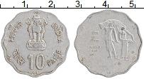 Изображение Монеты Индия 10 пайс 1981 Алюминий XF ФАО
