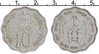 Изображение Монеты Индия 10 пайс 1976 Алюминий VF ФАО