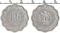 Изображение Монеты Индия 10 пайс 1971 Алюминий XF