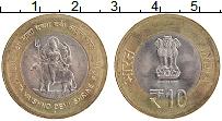 Изображение Монеты Индия 10 рупий 2012 Биметалл XF Вайшно Деви Мандир