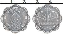 Продать Монеты Бангладеш 10 пойша 1973 Алюминий