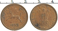 Изображение Монеты Индия 1 пайс 1953 Бронза XF