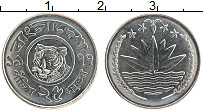 Изображение Монеты Бангладеш 25 пойша 1977 Медно-никель UNC