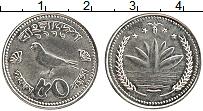 Продать Монеты Бангладеш 50 пойша 1973 Медно-никель