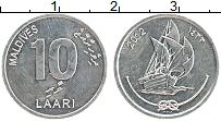 Изображение Монеты Мальдивы 10 лари 2012 Алюминий UNC