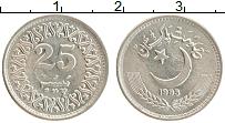 Изображение Монеты Пакистан 25 пайс 1983 Медно-никель XF