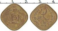Изображение Монеты Пакистан 5 пайс 1970 Латунь VF